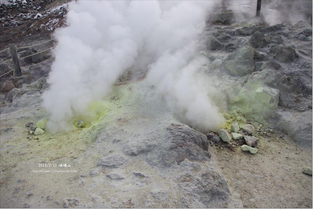 硫磺山 (4)