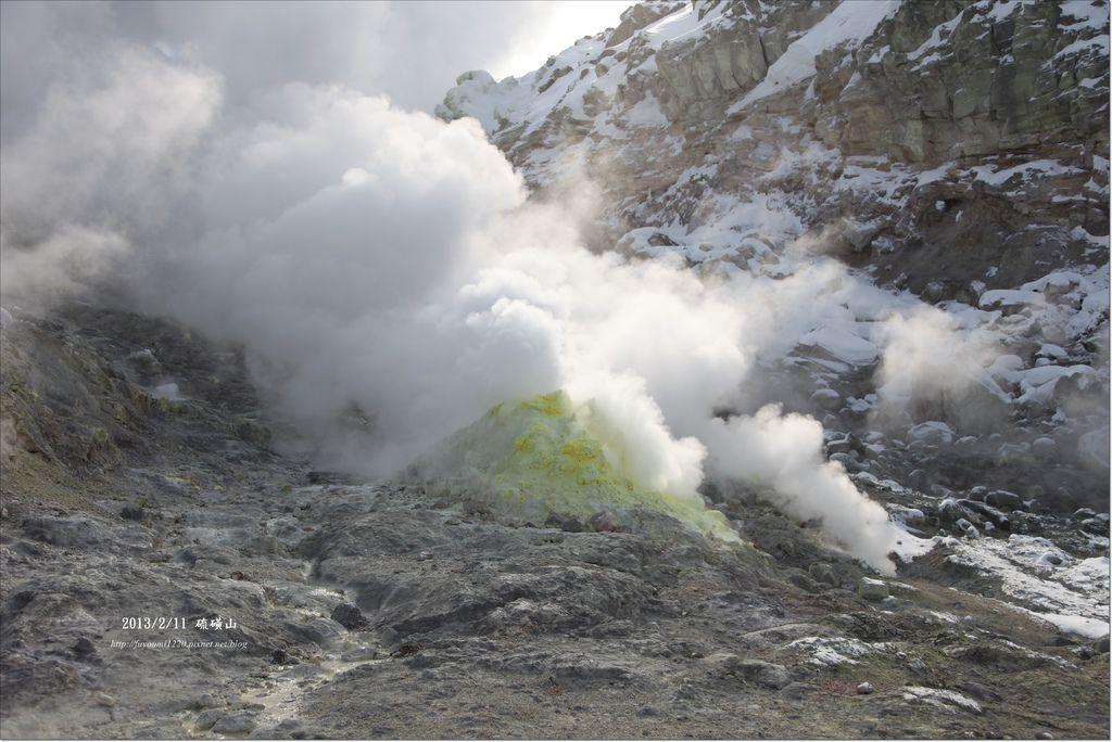 硫磺山 (5)