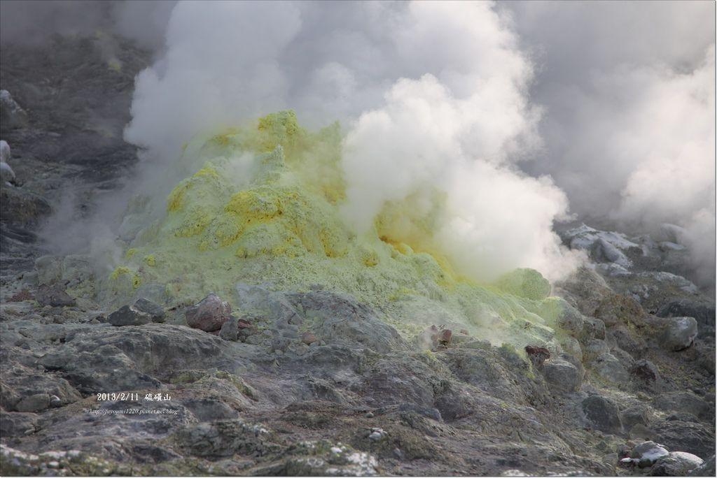 硫磺山 (6)