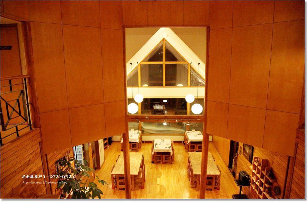 屈斜路原野gust house (8)
