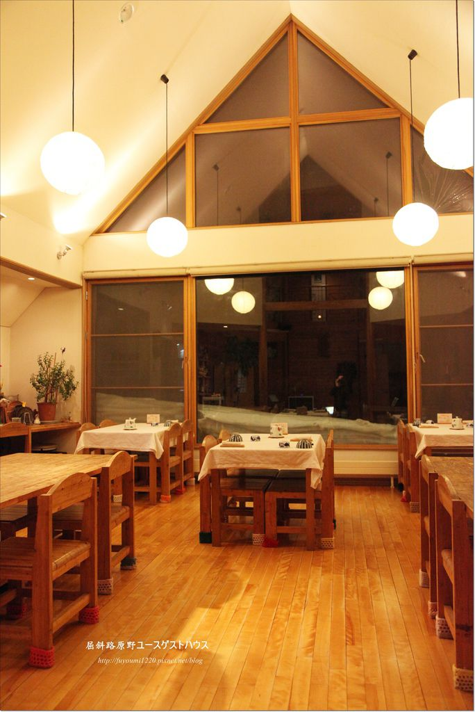 屈斜路原野gust house (11)