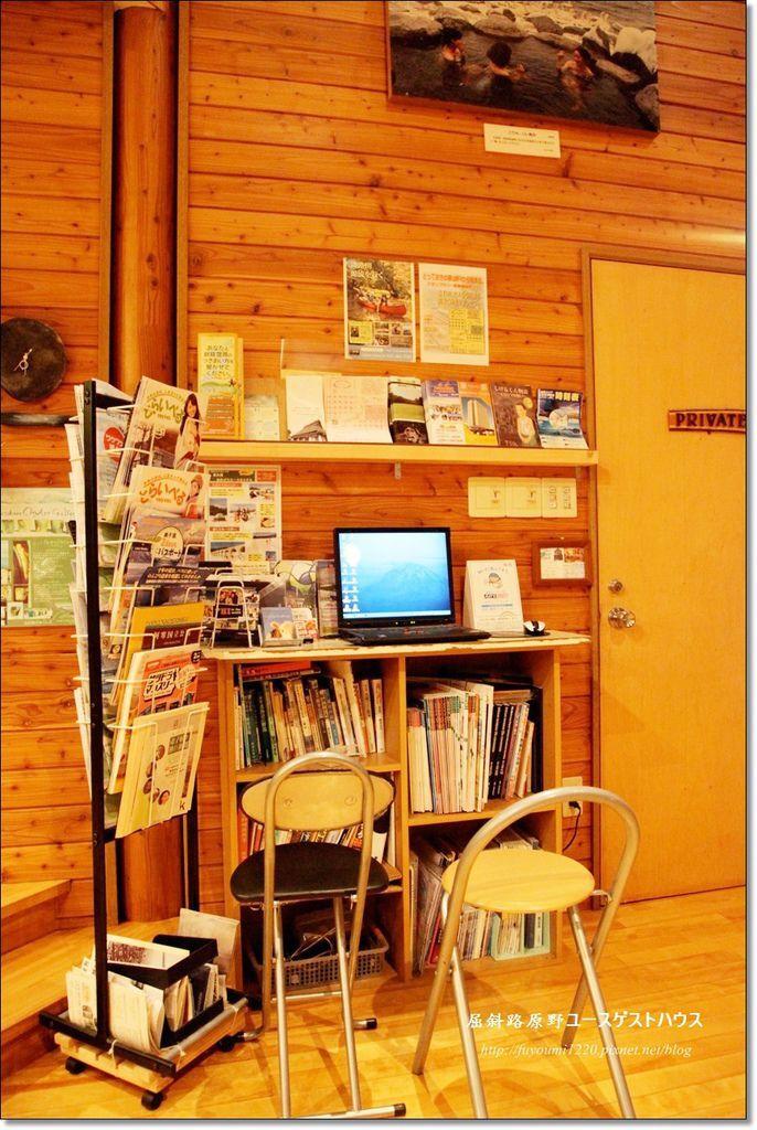 屈斜路原野gust house (15)