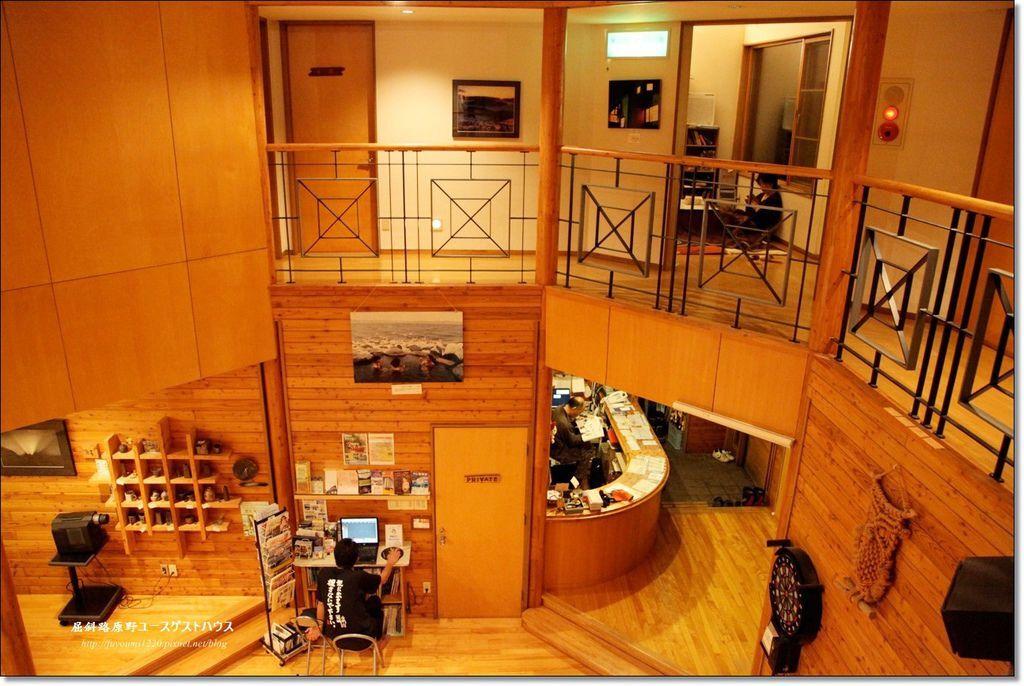 屈斜路原野gust house (29)