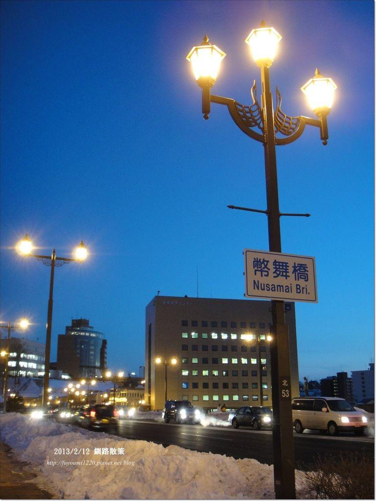 釧路散策 (2)