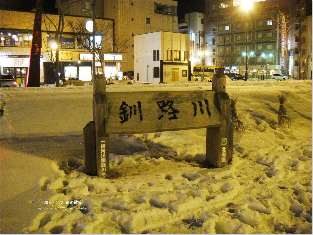 釧路散策 (8)