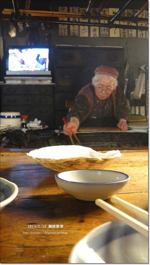 釧路散策 (12)