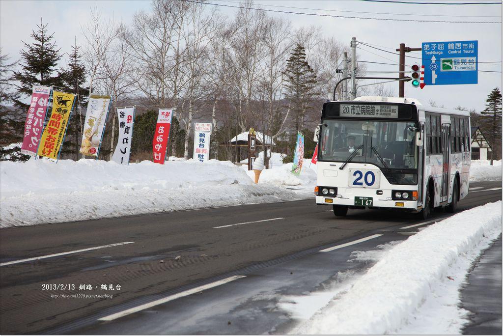 鶴見台巴士