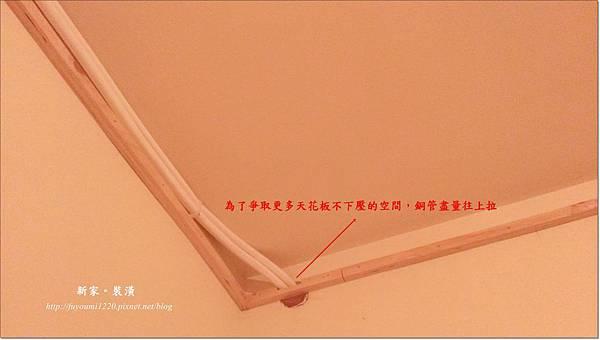 木工與冷氣銅管進場 (2)