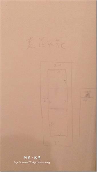 木工與冷氣銅管進場 (8)