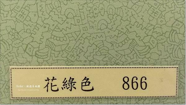 Order (4)