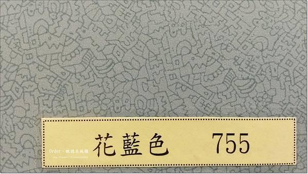Order (5)