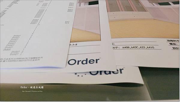 Order (7)