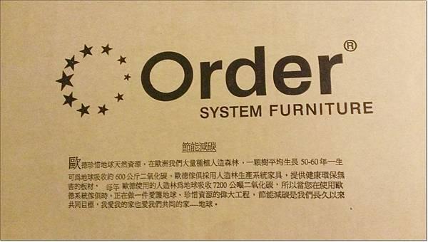 Order (8)