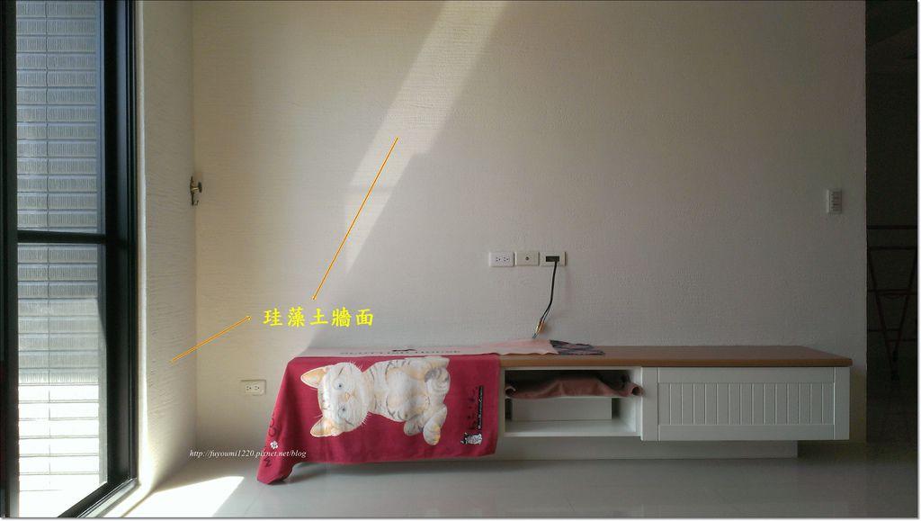 72EM珪藻土 (5).jpg