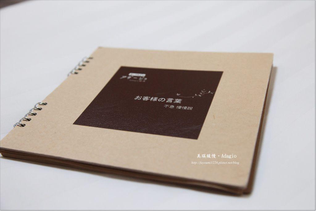Adagio-B&B (11).JPG