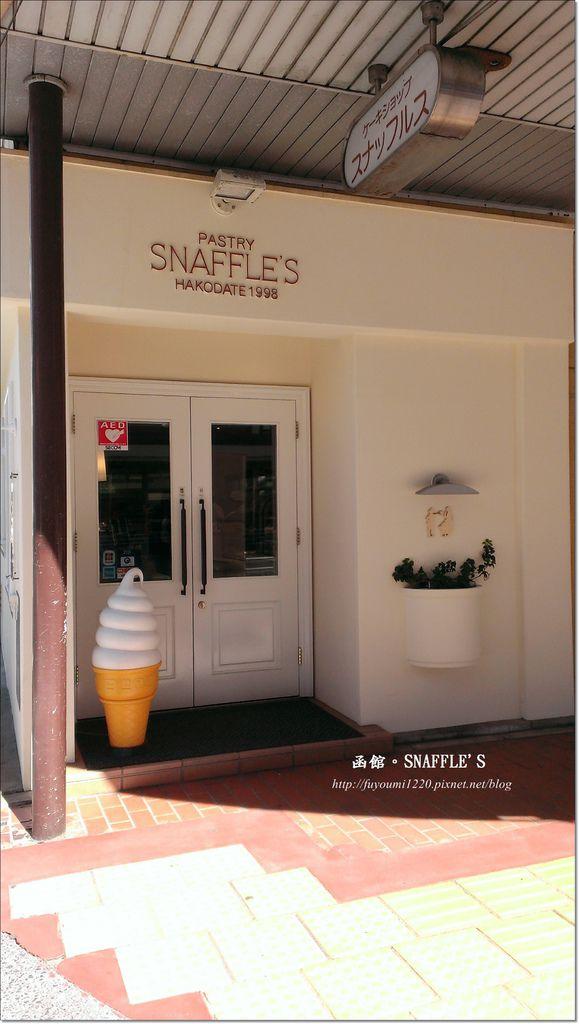 SNAFFLE'S (9).jpg