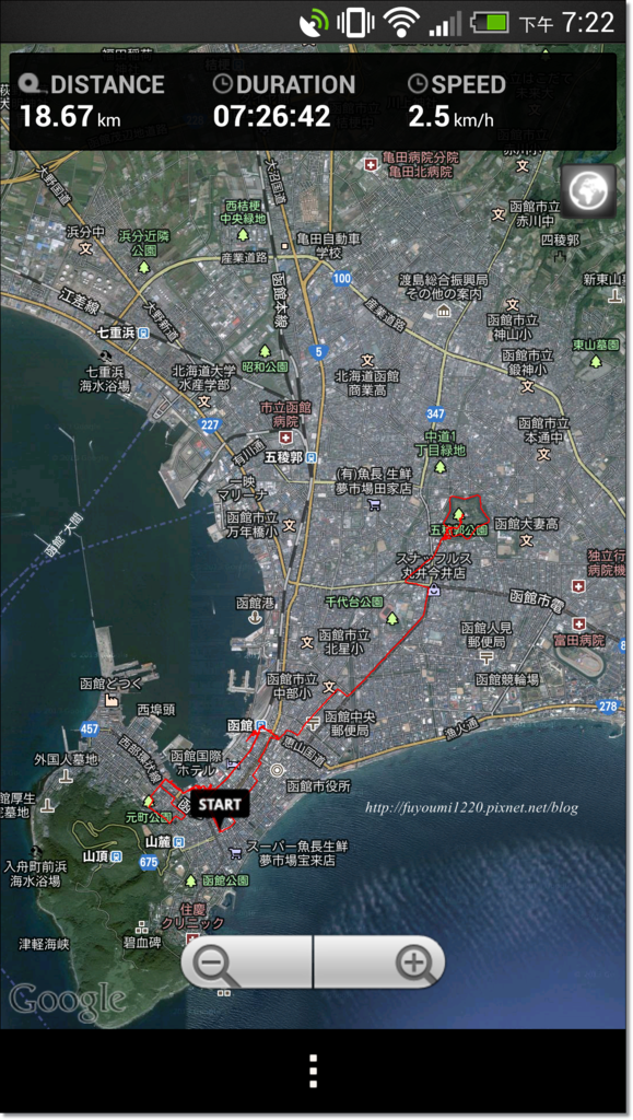 五稜郭散策 (2).png