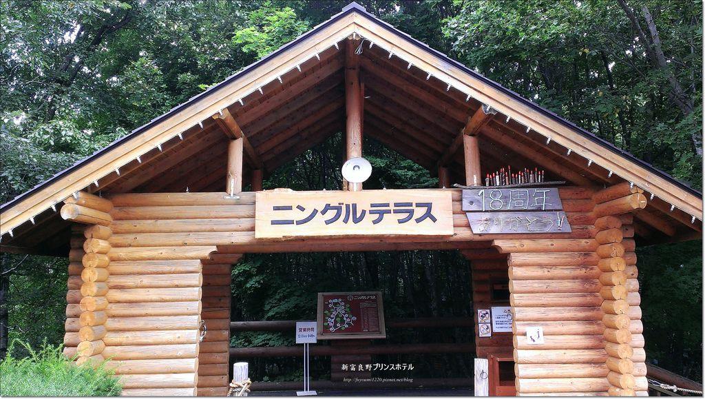 新富良野王子飯店 (6).jpg