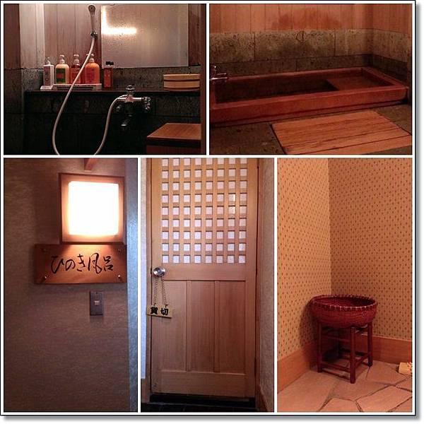 熱海聚樂ホテル (1).jpg