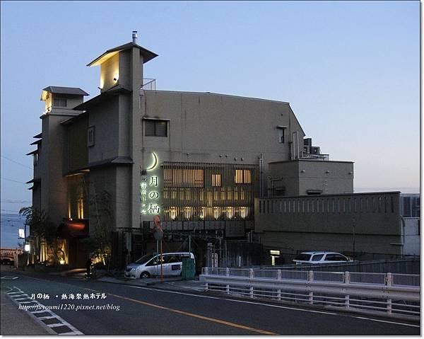 熱海聚樂ホテル (2).JPG