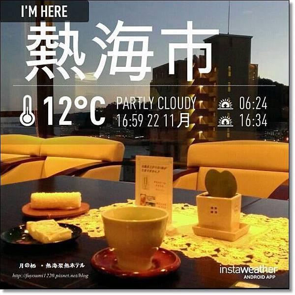 熱海聚樂ホテル (12).jpg