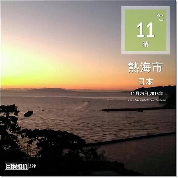 熱海 (2).jpg