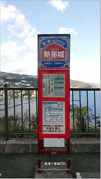 熱海湯遊BUS (1).jpg