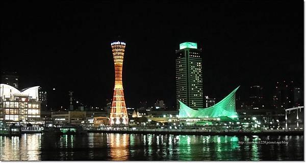 Kobe area one (2).JPG