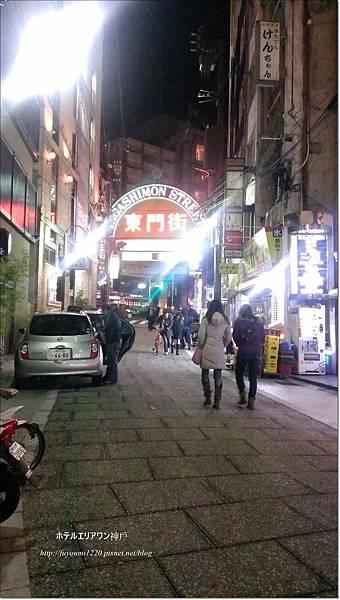 Kobe area one (6).jpg