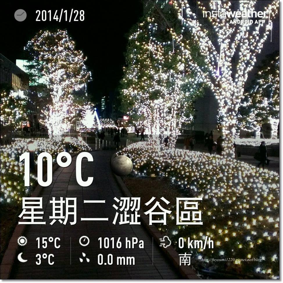 雙東精選 (10).jpg