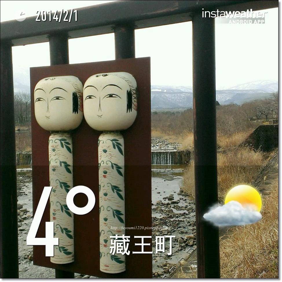 雙東精選 (13).jpg