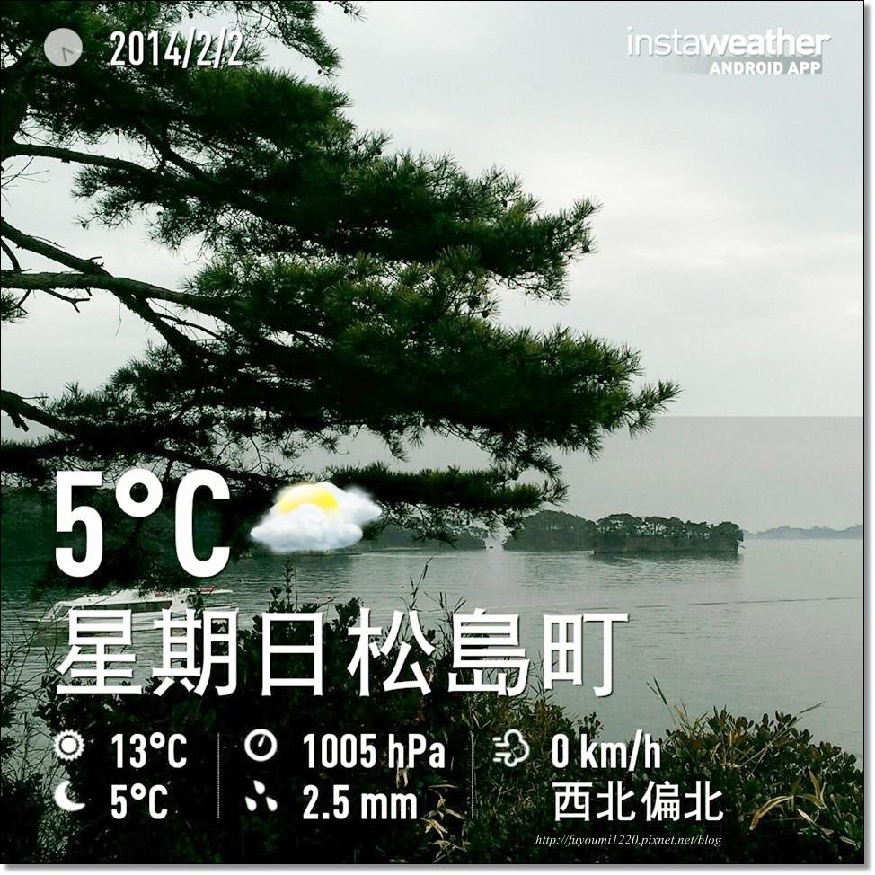 雙東精選 (17).jpg
