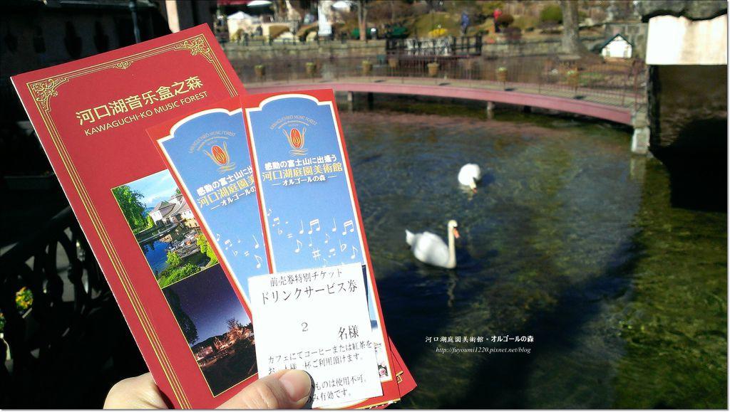 河口湖庭園美術館 (2).jpg
