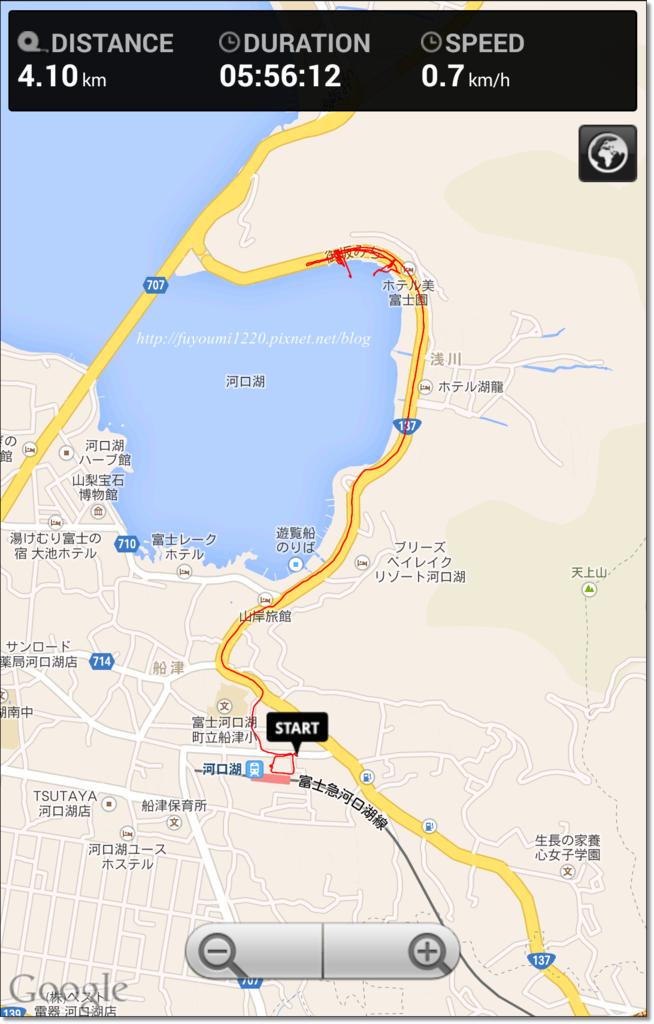 冬遊富士五湖 (1).png