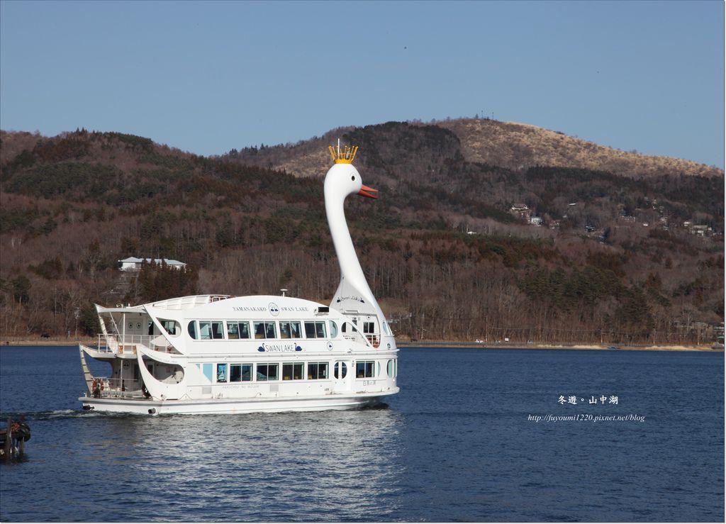 冬遊富士五湖 (5).JPG