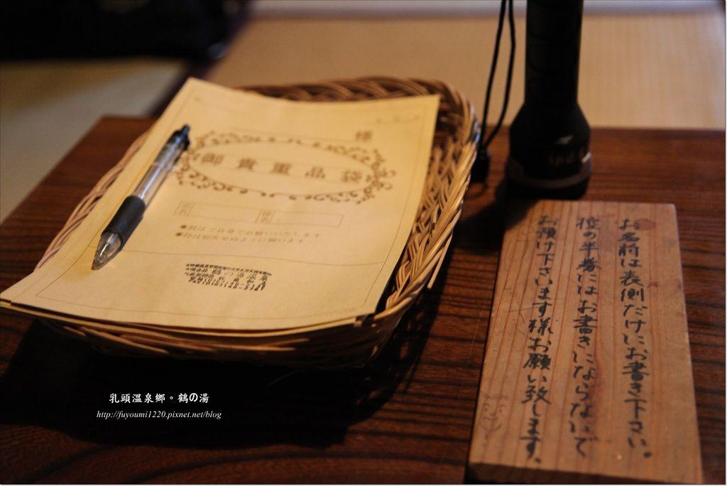 鶴之湯本陣 (25).JPG
