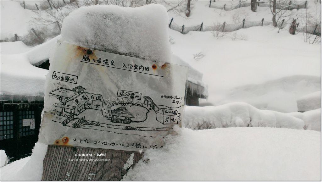 秘湯鶴之湯 (2).jpg