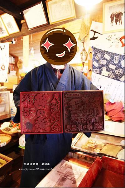 秘湯鶴之湯 (21).JPG