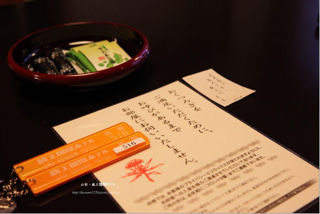 藏王國際ホテル (12).JPG