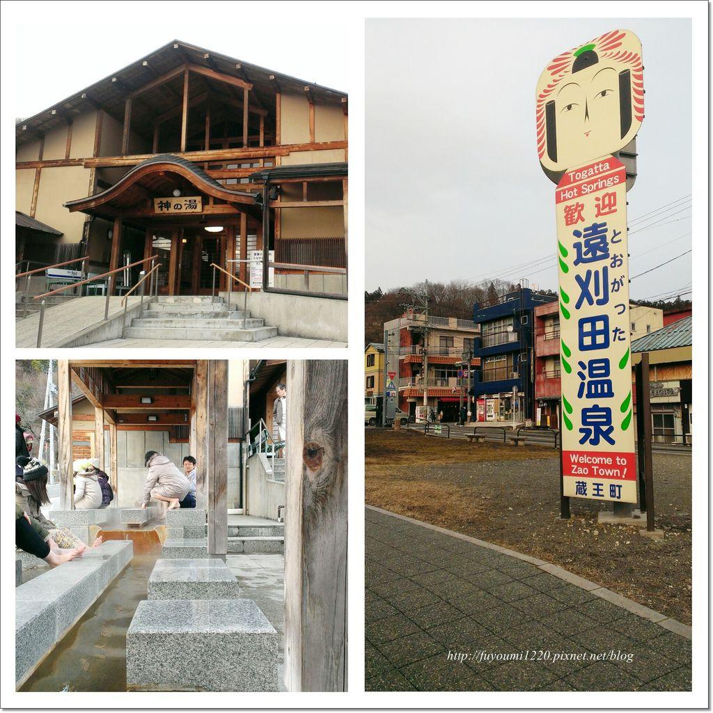宮城藏王樹冰賞 (31).jpg