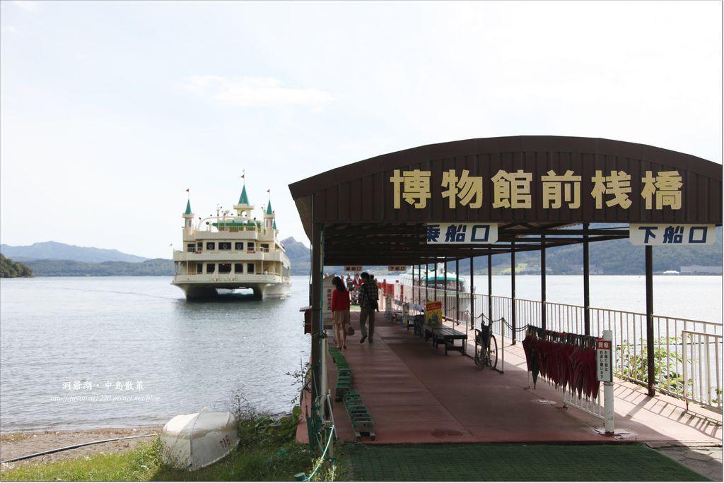 洞爺湖中島散策 (16).JPG