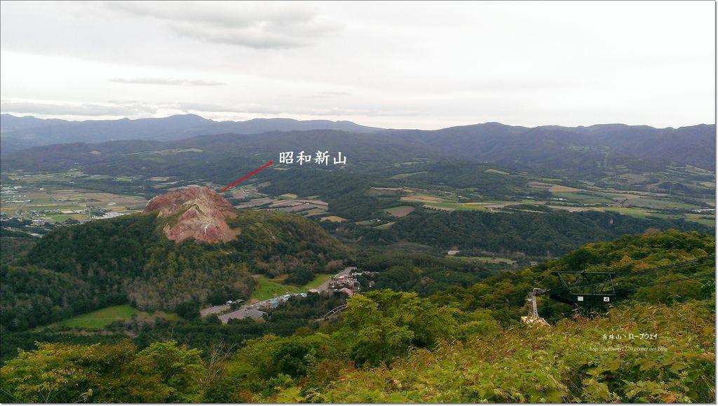 有珠山散策 (1).jpg