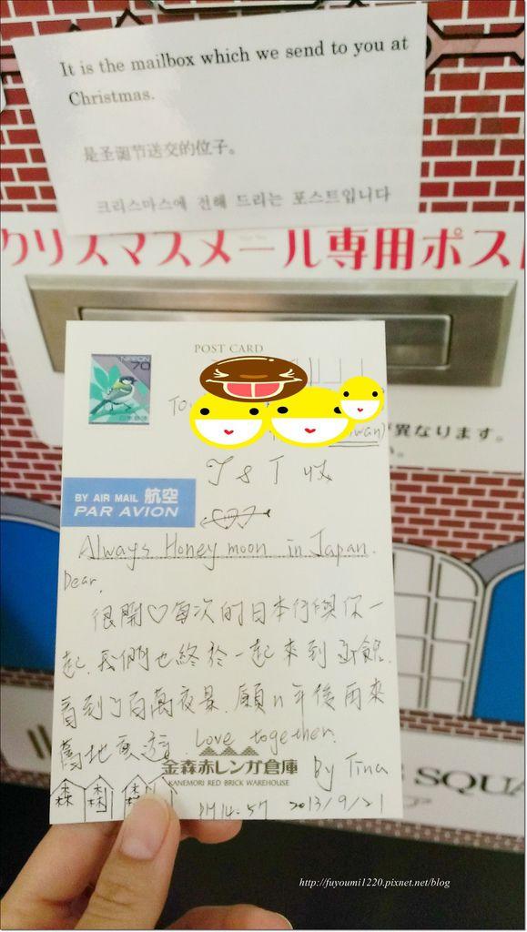 函館單車散策 (8).jpg