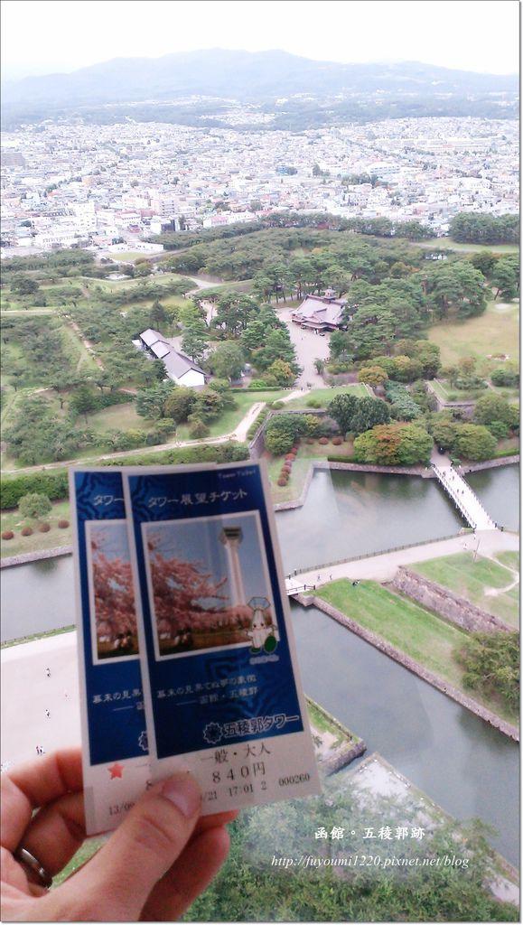 五稜郭跡 (12).jpg