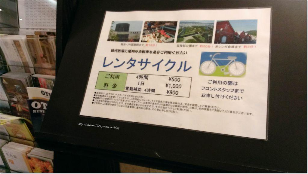 函館夜未眠 (1).jpg