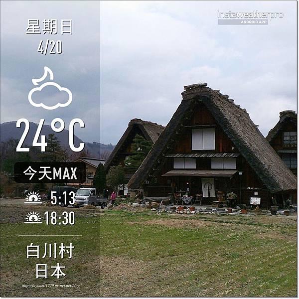 北陸暮春九日遊 (5).jpg