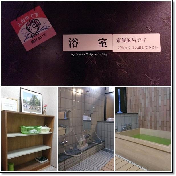 白川鄉大田屋 (1).jpg