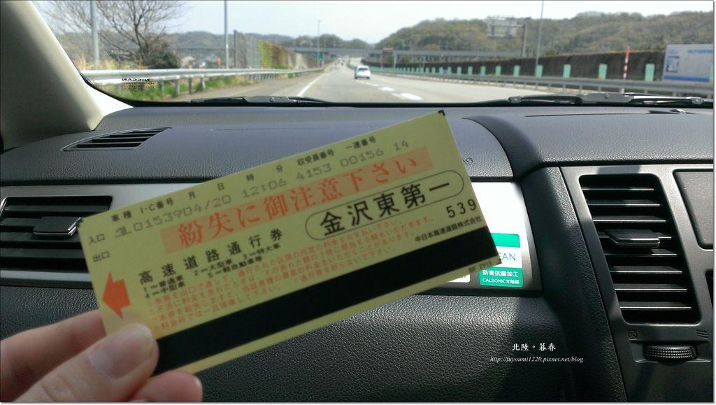 白川鄉大田屋 (2).jpg