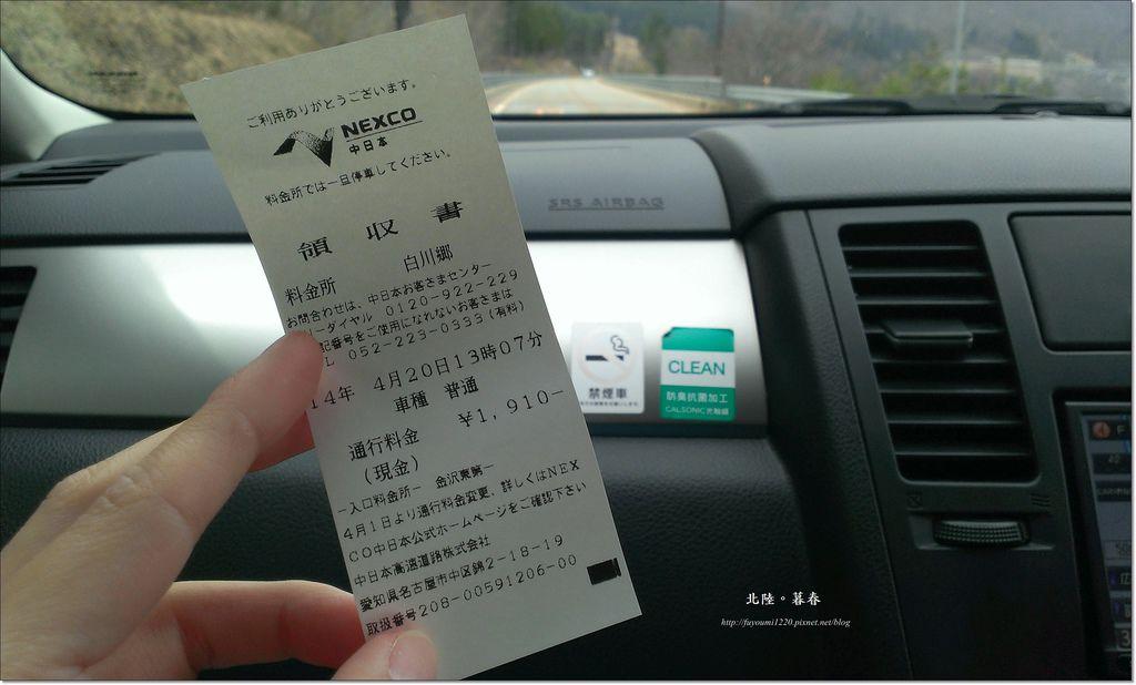 白川鄉大田屋 (3).jpg