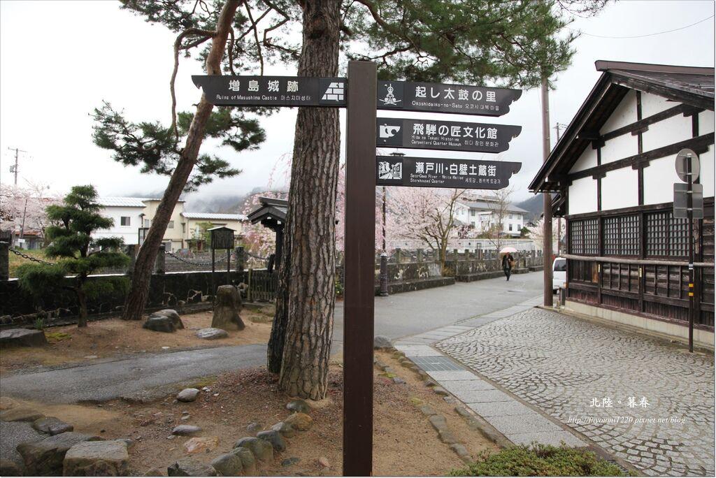 飛驒古川 (4).JPG